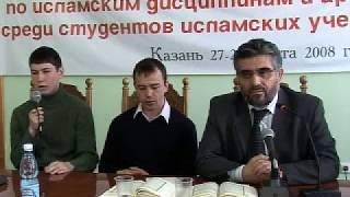 Kazan İslam Üniversitesi Öğrenci Toplantısı -2