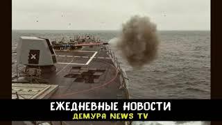 В оккупированный Крым из России идет ракетный корабль
