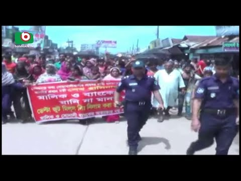 Noakhali Delta Jute Mill Workers Road Block | Sazzad | 23Aug17