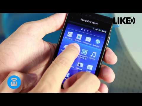Sony Ericsson Xperia arc S LT18i от LikeGSM