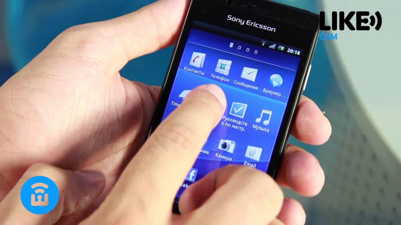 Sony Ericsson Xperia arc S LT18i от LikeGSM - YouTube