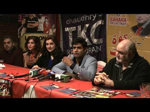 London Abrar Ul Haq's Press Conference for SAHARA TRUST Charity Dinner & Music