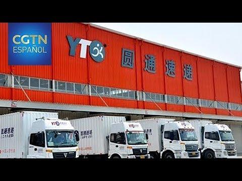 YTO Express abrirá un nuevo centro logístico en Jiaxing