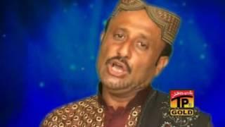 Tera Ghin Ghin Naam  Gul Tari Khelvi  Latest Punjabi  Saraiki Song