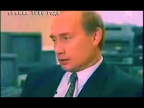 Картинки по запросу Путин о тоталитаризме. Запись 1996 года