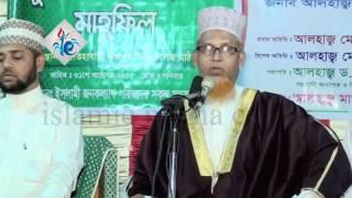 Video Fakhruddin Ahmed- Bangla waz- 2015  by hossain, Mugrakanda, Bhakurta, Savar, Dhaka download MP3, 3GP, MP4, WEBM, AVI, FLV Juni 2018