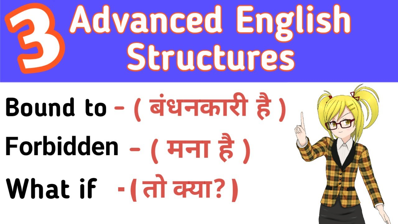 Advanced English Sentence Structures। Advance level English। #DailyEnglishWithMe, #AdvanceEnglish,