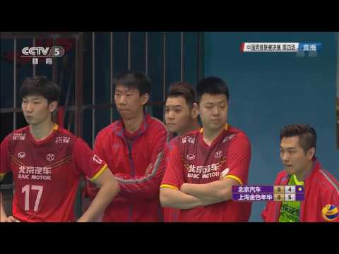 Beijing vs Shanghai | 19 March 2017 | Final 4 | Chinese Men Volleyball League 2016/2017