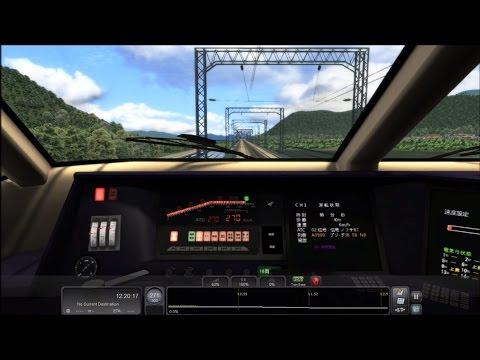 Train Simulator 2016 HD: Operating JR West 300 Series Sanyo Shinkansen Express (Shin Osaka-Okayama)