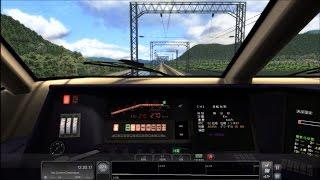 Gambar cover Train Simulator 2016 HD: Operating JR West 300 Series Sanyo Shinkansen Express (Shin Osaka-Okayama)