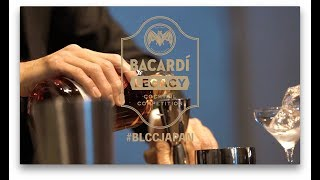 Bacardi Legacy Cocktail Competition 2019 Japan Semi-final