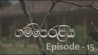 Gamperaliya (ගම්පෙරළිය) - Episode 15 Thumbnail