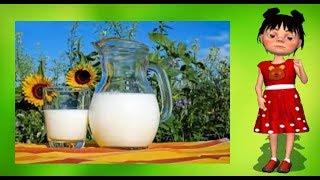 100 тысяч почему Почему скисает молоко?