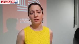 Золотой абрикос 2018. Представление программы кинофестиваля