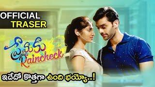 Premaku Raincheck Teaser    Northstar Entertainment    Telugu Latest Movie 2018    TWB