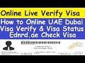 Online UAE Dubai Visa Verify Live Demo L Dubai Online Visa Status L UAE Visa Online Verify Proof mp3