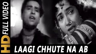 Laagi Chhute Na Ab To Sanam | Mohammed Rafi, Lata Mangeshkar | Kali Topi Lal Rumal 1959 Songs