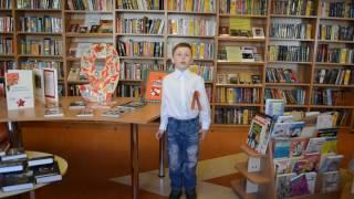 Страна читающая— ДмитрийТинтунин читает произведение «Хотят ли русские войны?» Е.А.Евтушенко