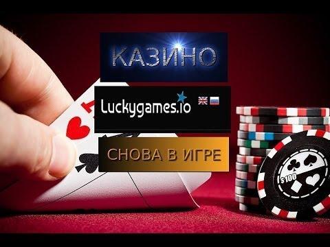 биткоин казино с краном
