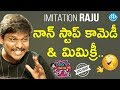 Imitation Raju (Mimicry Raju) Exclusive Interview || Saradaga With Swetha Reddy