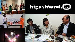 higashiomi.TV #2☆八日市地学趣味の会 会長の「磯部 敏雄」さん