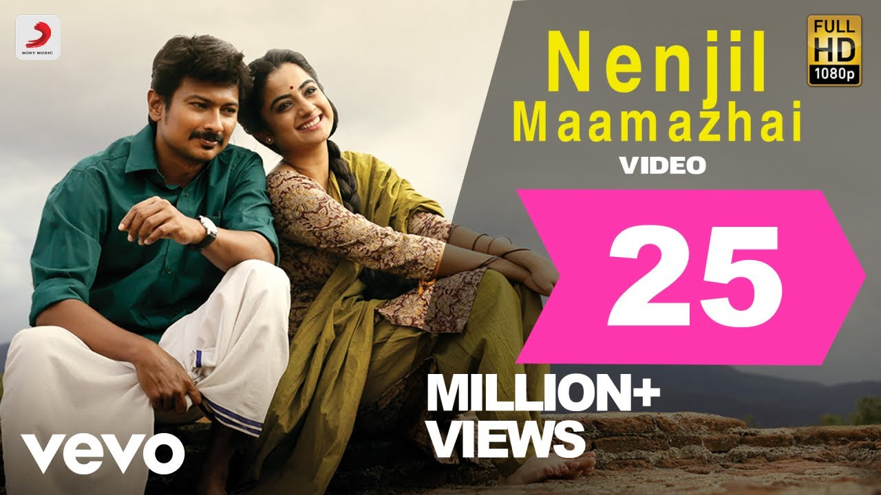 Nenjil Maamazhai Video |  Nimir - movie -Udhayanidhi Stalin, Namitha Pramod