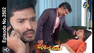 Manasu Mamata | 26th January 2019 | Full Episode No 2502 | ETV Telugu