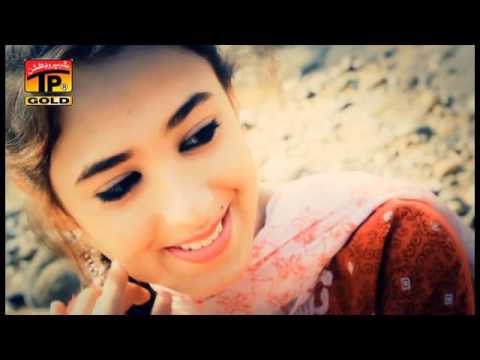 Raba Yar Mila Dey - Ameer Niazi - Album 8 - Official Video