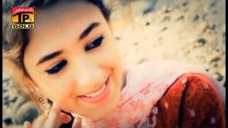 Raba Yar Mila Dey - Ameer Niazi - Album 8 - Official Video