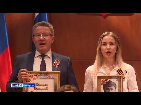 Жители исполняют песню ''День Победы''