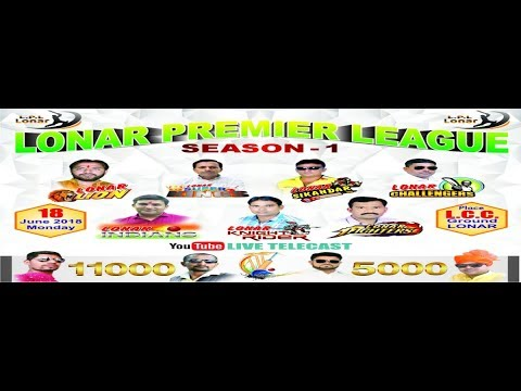 Lonar premier league  day 1 :lonar sikandar  vs lonar indians