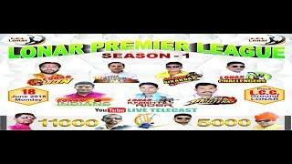 Lonar premier league  day 1 :lonar sikandar  vs lonar indians