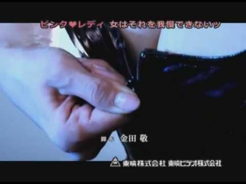 ピンク・レディ 女はそれを我慢できないッ  DVD発売【告知】 ▶1:51