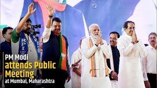 PM Modi attends Public Meeting at Mumbai, Maharashtra
