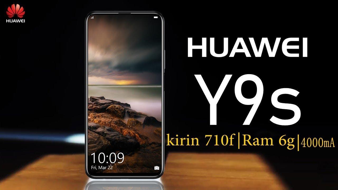 Photo of سعر و مواصفات Huawei Y9s | مميزات و عيوب هواوي واي 9 اس | مع رامات 6 جيجا وكاميرا 48 ميجا بيكسل – هواوي