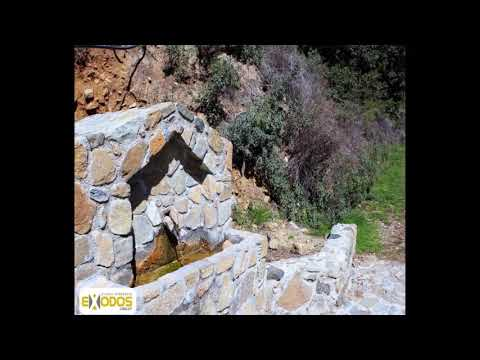 Amazing Cyprus from YouTube · Duration:  4 minutes 7 seconds
