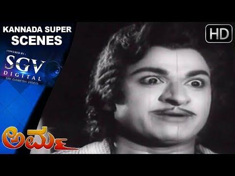Dr.RajKumar And Bharathi Romeo Juliet Drama Scenes   Amma Kannada Movie   Kannada Scenes