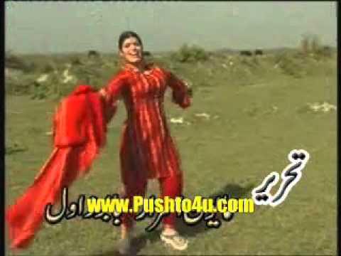 Pashto New Drama (Wada Na Me Toba Da) Part 1