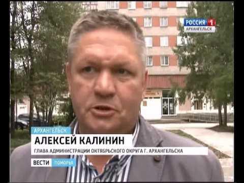 Объявления Гей Ростов на Дону