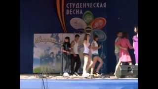 """Студенческая весна-2010. Миниатюра """"Бриллиантовая рука""""."""