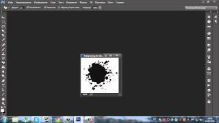 Photoshop CS6 - Видео урок - Как избавиться от фона