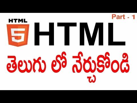 HTML In Telugu HTML5 Markup Language Traning Videos