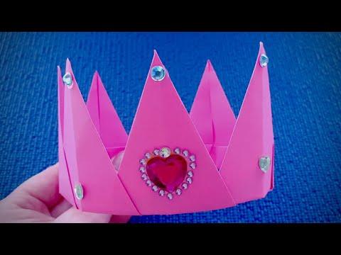 Корона оригами из бумаги ДЛЯ ПРИНЦЕССЫ!.КАК ПРОСТО СДЕЛАТЬ КОРОНУ ИЗ БУМАГИ! Поделки из бумаги!!