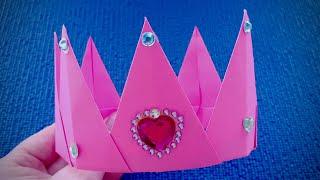корона оригами из бумаги ДЛЯ ПРИНЦЕССЫ!.КАК ПРОСТО СДЕЛАТЬ КОРОНУ ИЗ БУМАГИ!