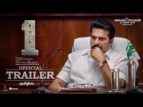 One (Tamil)  Movie Official Trailer | Mammootty | Santhosh Viswanath | Bobby & Sanjay | B Vinod Jain