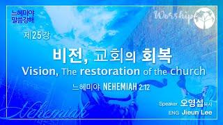 January 31st 2021 | Sunday Live Worship | Landmarker Ministry