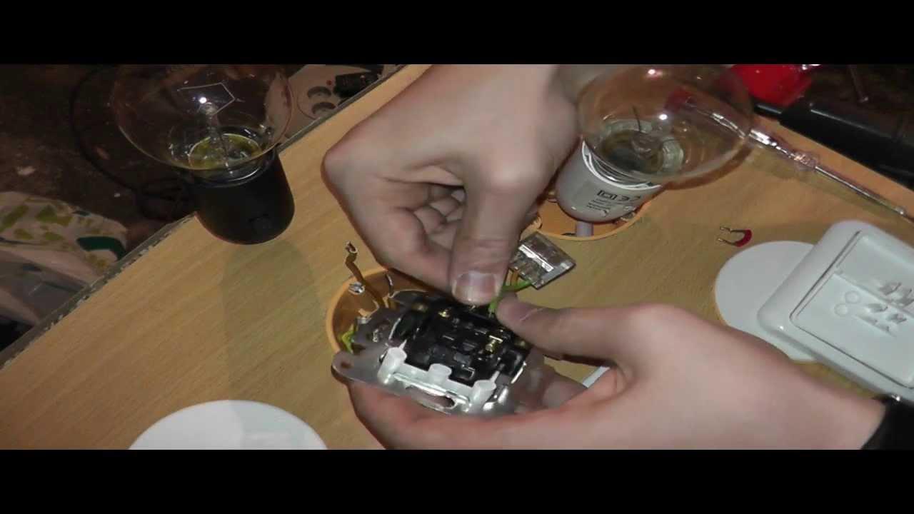 Elektroinstallation Teil 9 Einen Serienschalter Anschliessen Youtube