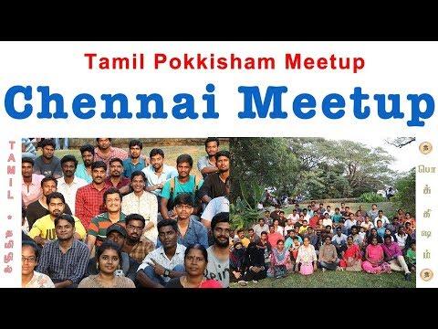 Chennai Meetup Video | Tamil Pokkisham Get Together | Vicky | Tamil | Pokkisham | TP