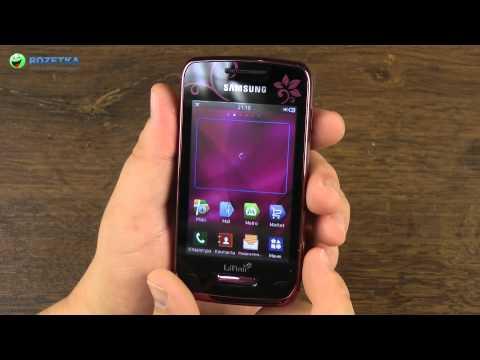 Распаковка Samsung Wave Y S5380D La Fleur