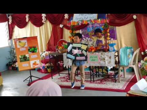 KAMIL Peringkat Negeri Selangor 2017